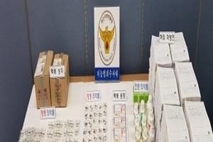 '향정신 의약품' 살빼는 약으로 둔갑…허위처방전으로 불법 조제 판매한 약사 의사 …