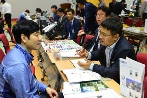[국민의 기업] 한국수력원자력, 협력사와 소통하는 '동반성장 협의회' 구축