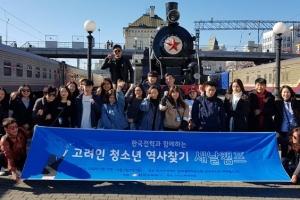 [국민의 기업] 한국전력공사, 다문화 청소년들 모국 방문 돕고 인재 교육