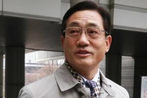 검찰, '백남기 사망' 구은수 前서울경찰청장 금고 3년 구형