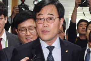 검찰 '외유성 출장' 김기식 전 금감원장 피의자 조사