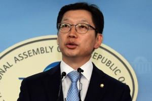 '드루킹' 사건 연루 김경수, 경남지사 출마 선언 일정 취소