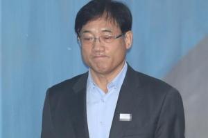 '백남기 사망 감독 소홀'…檢, 구은수 前 서울경찰청장 금고 3년 구형