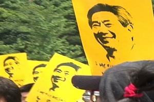 노무현과 그의 사람들 이야기…다큐멘터리 '바보, 농부' 촬영 중