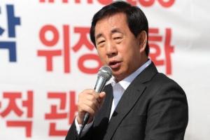 """김성태 """"'댓글 조작' 최순실 국정농단 사건과 빼다 박아"""""""
