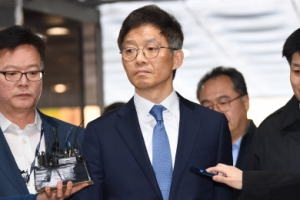 [서울포토] 영장실질심사 출석한 안태근 전 검사장