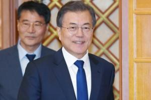 [서울포토] 문재인 대통령, '제2차 반부패정책협의회' 참석
