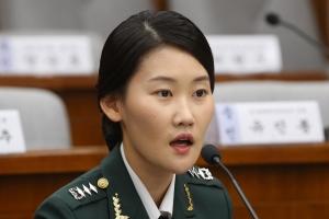 """조여옥 처벌 가능할까…국회 입법조사처 """"가능"""""""