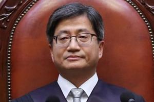 대법원장, 헌법재판관 지명권도 내려놓는다