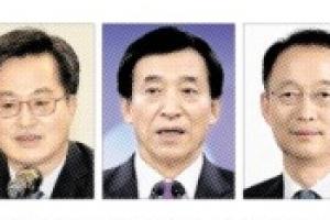 환율·통상 '방어'… 워싱턴 담판 나선 장관들