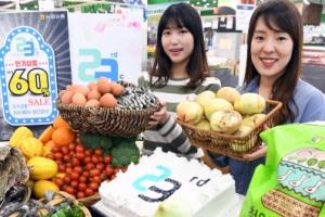 23살 농협유통 '통 큰 할인'