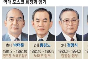 되풀이되는 'CEO 흑역사'… 후임 4명 거론