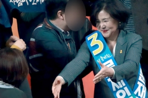 민주, 대선 직후 의도적 '드루킹' 고발 취하 요구 의혹