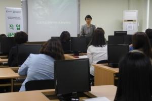 종로여성인력개발센터, 5월부터 진로코칭 전문가 양성과정 운영