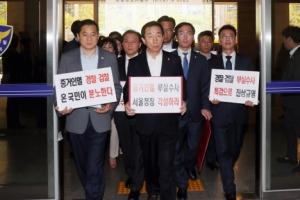 [서울포토] '드루킹 댓글공작 의혹' 관련 경찰청 항의 방문한 한국당