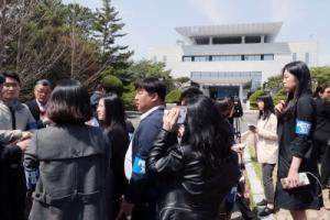 남북정상회담 내외신 취재진 14개국 76개 매체 2833명