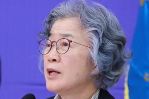 """박은정 권익위원장 """"피감기관 지원 출장은 청탁금지법 위반"""""""