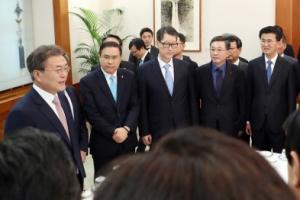 """""""남북·북미회담 '디테일의 악마' 넘어서는 게 관건"""""""