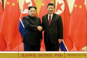 [포토] 북한, 김정은 중국 방문 기념 우표 발행