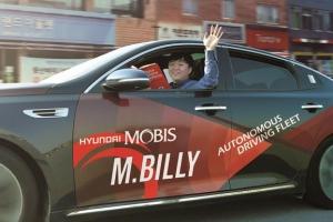 현대모비스 자율주행차 전 세계 도로 달린다