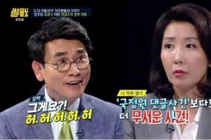 """'썰전' 나경원vs유시민 드루킹 충돌 """"국정원 댓글과 견줄 수 없는 일"""""""