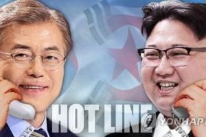 남북정상 '핫라인' 오늘 청와대-北국무위원회 사이 개통