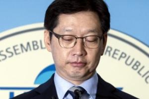 """청와대, 댓글조작 사건 특검 요구에 """"국회 결정 따를 것"""""""