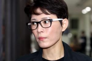 '국회 청문회 불출석' 윤전추 항소심서 징역형→벌금 1천만원