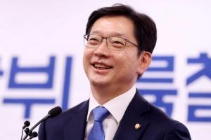 [포토] '미소 짓는' 김경수 더불어민주당 경남도지사 후보 정책발표 기자회견