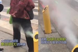 무단횡단 물벼락 쏘는 말뚝…중국 누리꾼 갑론을박(영상)