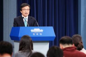 국민투표법 처리 사실상 무산…6월개헌 불발선언 임박했나