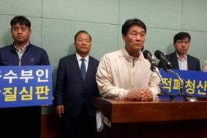 '군수 부인 갑질' 논란…고창 군수-장명식 후보 맞고소하나