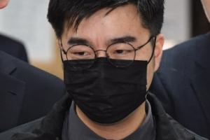 '드루킹' 일당 핵심멤버 '서유기' 구속