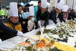 장애·비장애인이 함께 만든 '화합의 비빔밥'