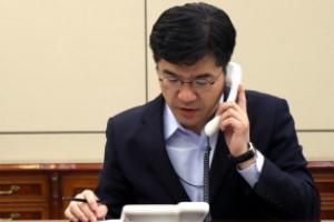 [포토] '4분 19초' 시험통화…남북 정상 간 '핫라인' 개통