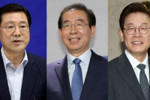 민주, 서울 박원순·경기 이재명·광주 이용섭 후보 확정