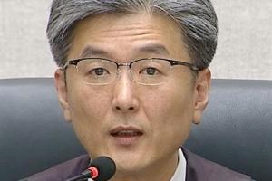 朴 1심 선고 재판부 배려 '원 포인트' 인사