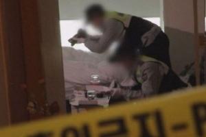 그것이 알고싶다 백골로 발견된 여성…포천연쇄살인사건 진실은