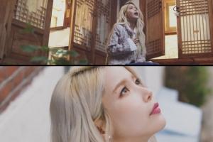마마무 솔라, '솔라감성' Part.6 타이틀곡 '눈물이 주룩주룩' 티저 영상 공개