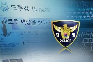 """청와대, '드루킹 특검 수용' 보도 부인…""""특검 주체는 국회"""""""