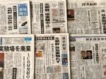 日신문, '北핵실험 중단'…