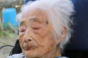 '세계 최고령' 일본 할머니 117세로 별세…후손 160여명