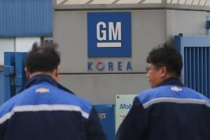"""""""GM 정상화 땐 2020년 회생""""… """"뉴 머니 투입 가능"""""""