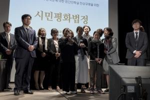 """""""한국군의 베트남 민간인 학살은 국가 책임""""…50년을 기다린 진실"""