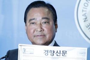 """이완구 """"재보선 출마 안해…경향신문 사과하라"""""""
