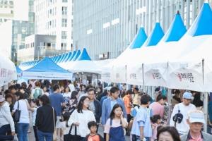 SBA, 지역축제의 장 '아이마켓서울유' 장터 열어