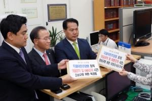 [서울포토] 야3당, 드루킹 사건 특검 법안·국조요구서 공동제출