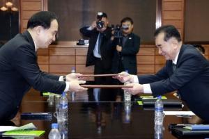 [포토] 남북 실무회담 합의서 교환