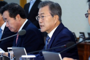 문대통령 6월개헌 무산선언…31년만의 개헌동력 크게 위축