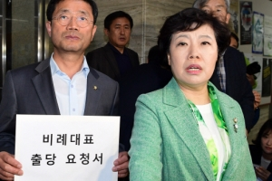 [서울포토] 비례대표 출당 촉구하는 조배숙 대표